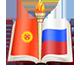 КРСУ-Вестник